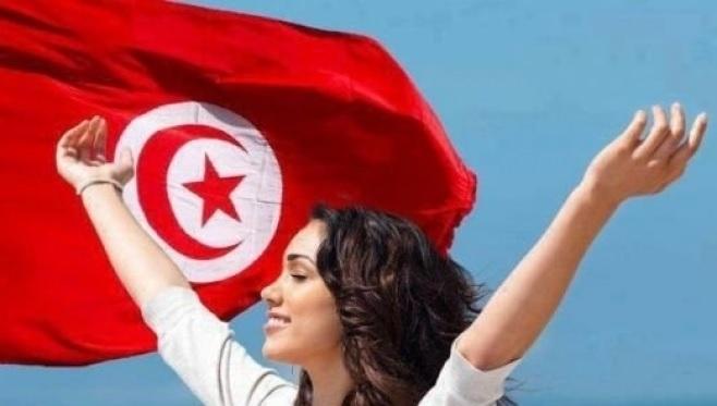 تونس تحيي اليوم العالمي للمرأة