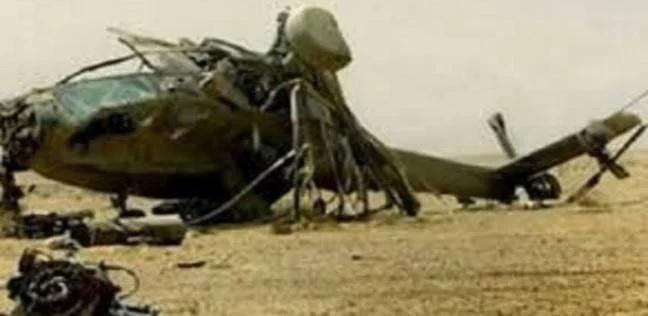 مقتل كامل طاقم المروحية الأمريكية التي تحطمت في العراق