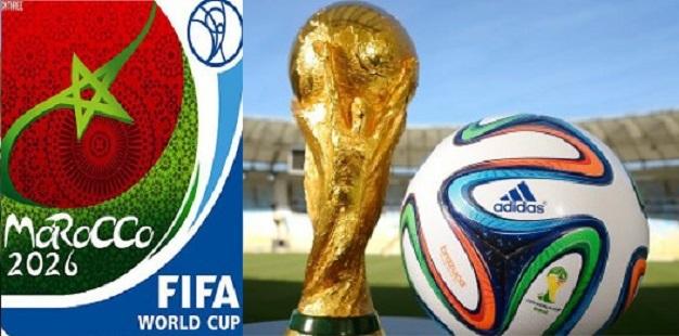المغرب تقدم ملف ترشحها لإحتضان كأس العالم لكرة القدم 2026