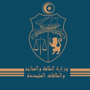 وزارة الطاقة تمنح 5 رخص للبحث عن المواد المعدنية بعدد من الولايات