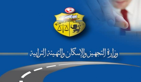 تطبيق خطايا الاعتداءات على الطرقات بداية من 21 مارس الجاري
