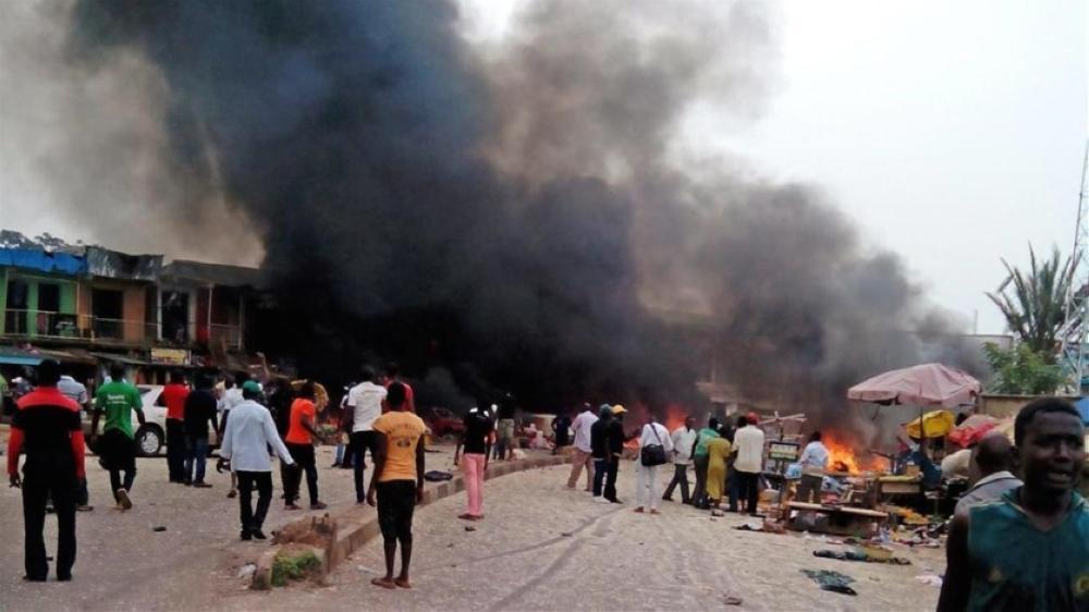 15 قتيلا في هجوم بنيجيريا