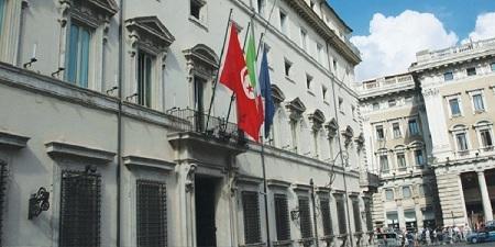 الاعتداء على القنصلية العامة لتونس بميلانو