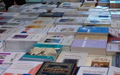 معرض الكتاب: غلق جناح بسبب كتاب يُحرض على العنف