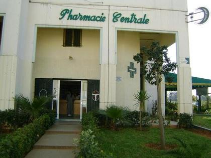 فقدان أدوية بالصيدلية المركزية: وزارة الصحة تُوضح