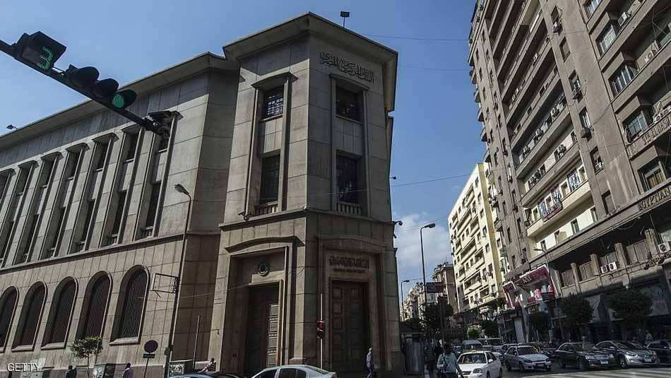 مصر: ارتفاع قياسي جديد للاحتياطي الأجنبي