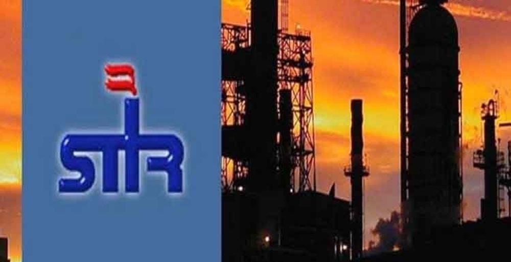 """بنزرت: توقف الانتاج بمصنع تكرير النفط """"ستير"""""""