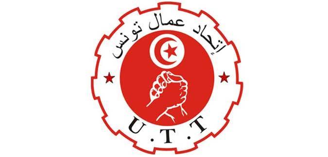 اتحاد عمال تونس يدعو الى احترام التعددية النقابية