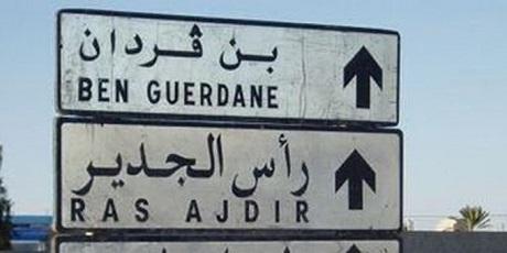 وزارة التجارة تكشف موعد استكمال انجار المنطقة اللوجستية ببن قردان