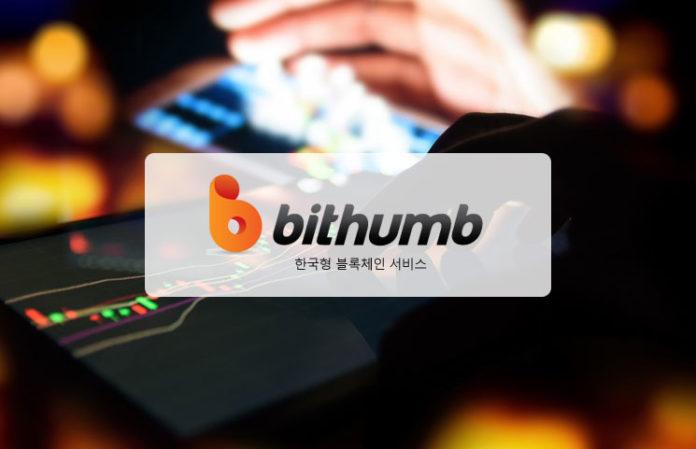تونس ممنوعة من النشاط في أكبر بورصة للعملة الرقمية في كوريا الجنوبية