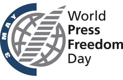 تونس تحيي اليوم العالمي لحرية الصحافة