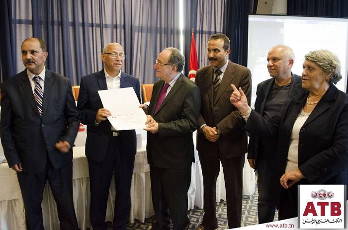 البنك العربي لتونس يمنح جوائز مسابقة مصطفى عزوز لأدب الطفل