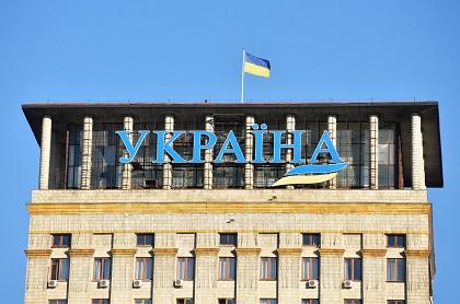 أكرانيا تواجه خطر الإفلاس