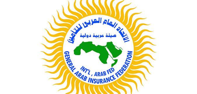 تونس تحتضن مؤتمر الاتحاد العام العربي للتأمين