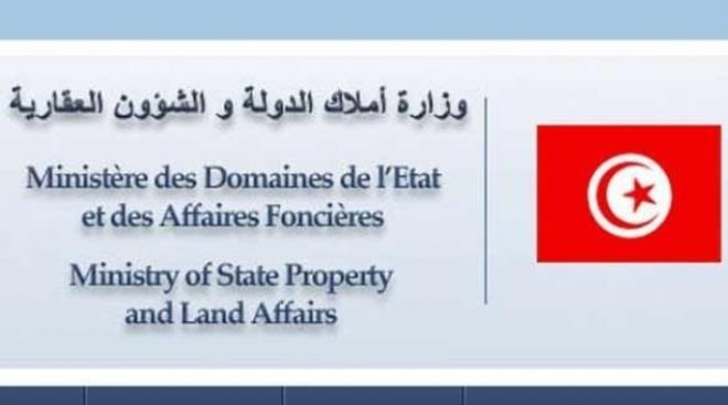 تفاصيل التعيينات الجديدة بوزارة أملاك الدولة