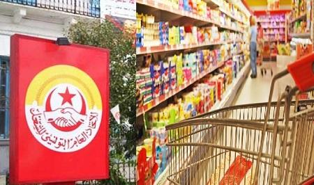 اتحاد الشغل يحذر من أي زيادات في أسعار المواد الأساسية
