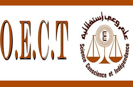 توزيع مهام اعضاء هيئة الخبراء المحاسبين الجدد