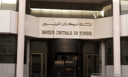 البنك المركزي: التحكم في التضخم يتطلب مساهمة اكبر من السلطات العمومية لتوجيه نفقات الميزانية
