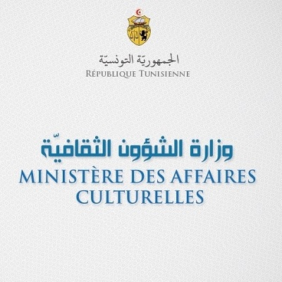 وزارة الثقافة تعلن تأجيل جميع التظاهرات الثقافية المبرمجة اليوم