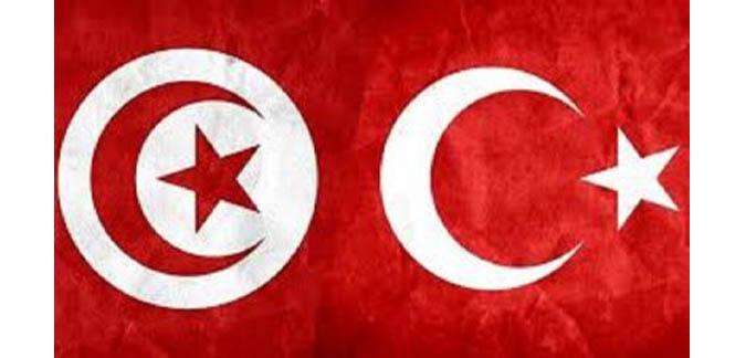 تونس توقع على خط تمويل من بنك تركي بقيمة 500 مليون دينار