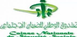 إفتتاح مقر سوق الأوراق المالية الليبي في بنغازي African Manager