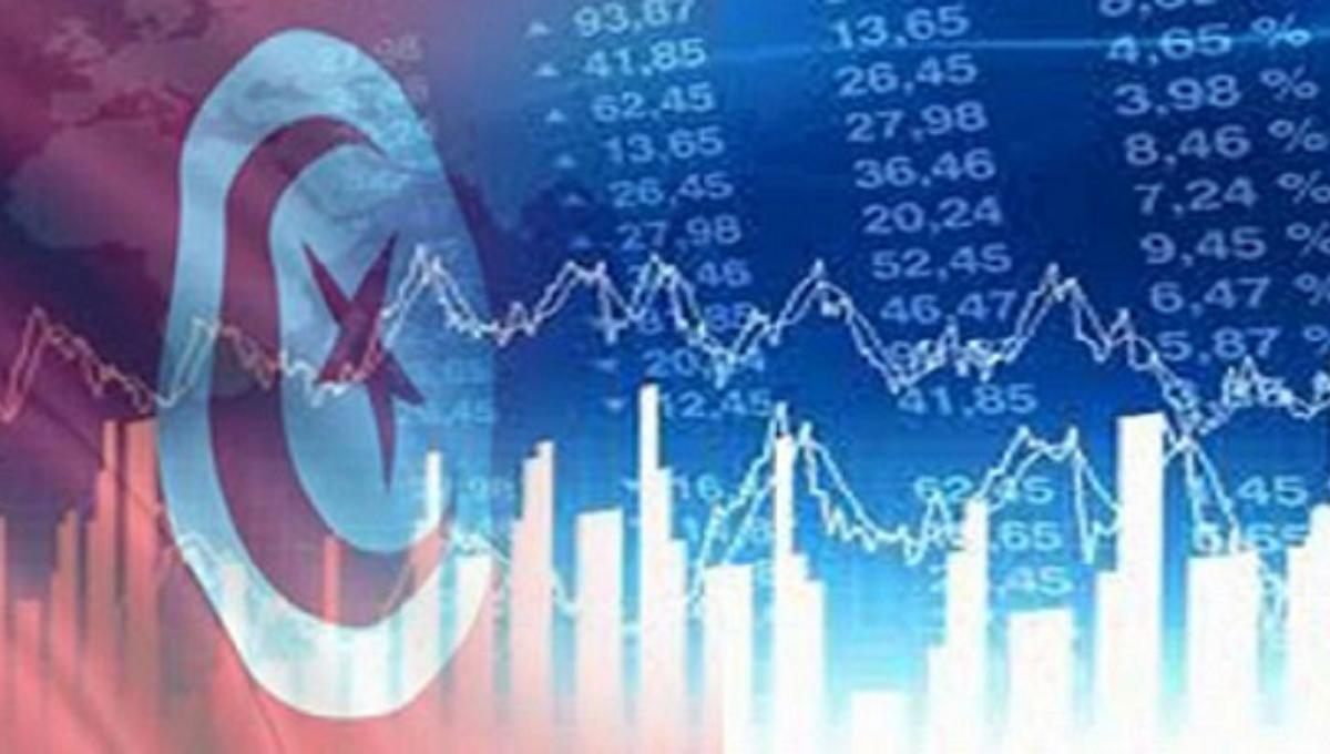 بورصة تونس تستهل معاملات الاثنين في المنطقة الحمراء