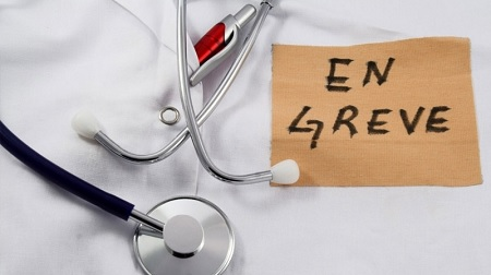 بداية من اليوم : المنظمة التونسية للأطباء الشبان تنفذ اضرابا عاما لمدة ثلاثة أيام