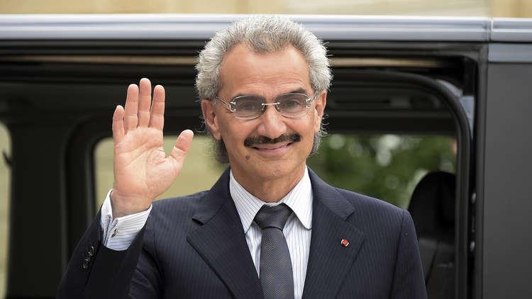 انخفاض حاد في ثروة الوليد بن طلال