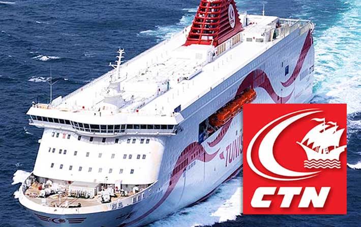 آخر المعطيات المتعلقة بحادث الباخرتين التونسية والقبرصية محور جلسة عمل بوزارة النقل
