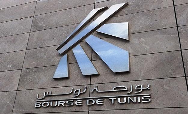 الاتحاد الدولي للبورصات يمنح بورصة تونس العضوية الكاملة