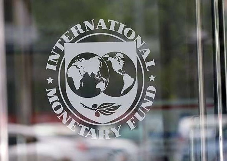 """النقد الدولي: """"لاغارد لن تحضر مؤتمرا استثماريا في الرياض"""""""