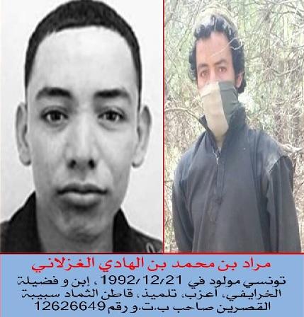 القضاء على إرهابي بمعتمدية السبيبة في القصرين