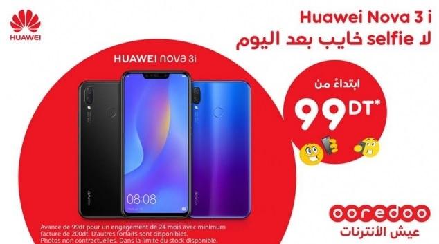 """Ooredoo تطلق عرض """"Huawei Nova 3i"""": أحدث إصدارات الهواتف الذكية لعُشّاق صور السيلفي"""