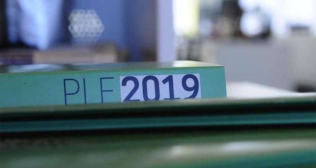 احالة مشروع قانون المالية 2019 على انظار لجنة المالية بالبرلمان