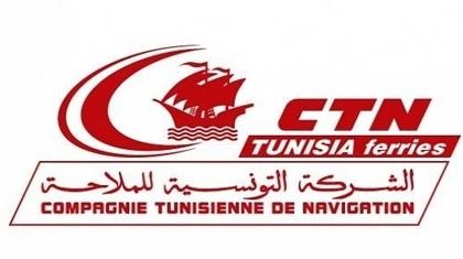 """الشركة التونسية للملاحة:سيتمّ فتح تحقيق في فيديو طاقم باخرة """"اوليس"""""""