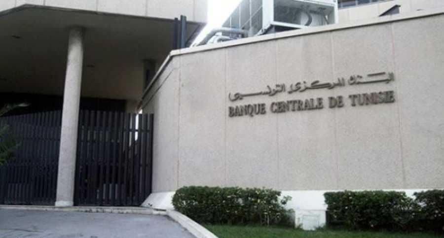 تكليف المركزي التونسي بالكتابة العامة لمجلس محافظي المصارف المركزية بالمغرب العربي