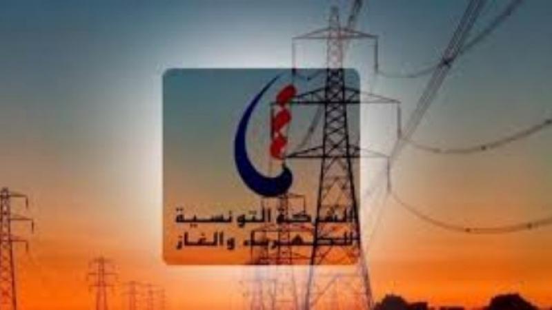 """بداية من اليوم: """"الستاغ"""" تقطع الكهرباء على المؤسسات الصناعية بصفاقس"""