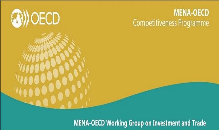 تونس تشارك في الاجتماع الإقليمي رفيع المستوى حول تطوير الاستثمار بالأردن