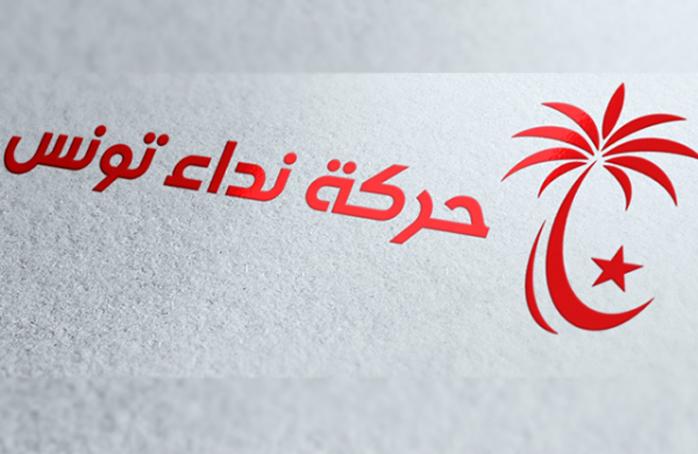 نداء تونس: لجنة النظام الداخلي تنظر في وضعية يوسف الشاهد