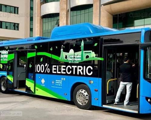 إختبار أول حافلة تعمل بالطاقة الكهربائية في تونس