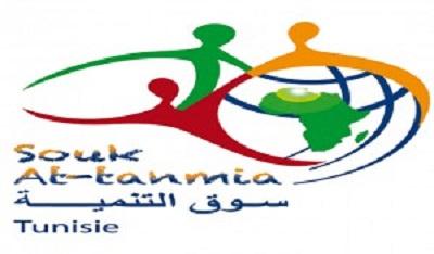 الدورة الثالثة لتظاهرة سوق التنمية: تتويج 111 مشروعا تونسيا