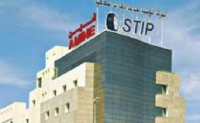 التونسية للإطارات المطاطية تكبدت خسائر بقيمة 27,5 مليون دينار العام الماضي
