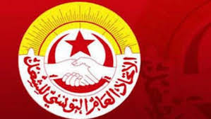 اتحاد الشغل :أجور الوظيفة العمومية في تونس هي الأدنى في المتوسط