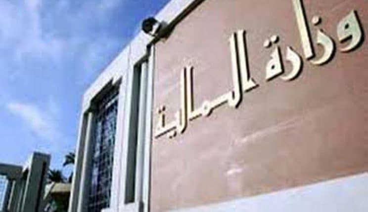 وزارة المالية تطلق مركزا لاستخلاص الموارد العمومية عن بعد