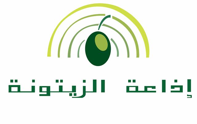 """منظمات حقوقية تدعو إلى """"تحرير إذاعة الزيتونة من قبضة حركة النهضة"""""""