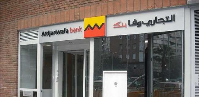 """مجلة بريطانية تختار """"التجاري بنك"""" كأفضل بنك في تونس"""