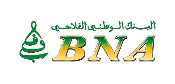 البنك الوطني الفلاحي يطلق منصة لخدماته الافتراضية