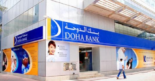 بنك الدوحة يقترض 525 مليون دولار من مؤسسات دولية