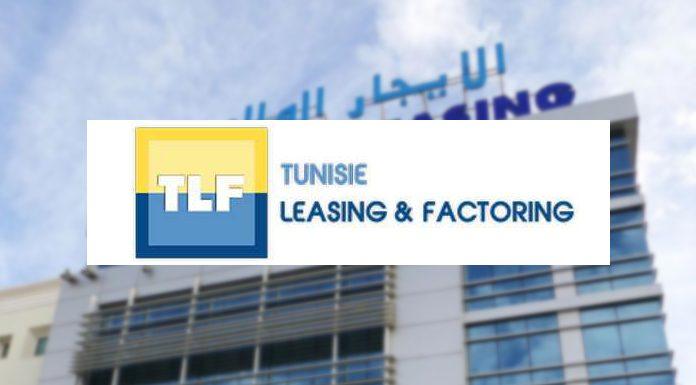 التونسية للايجار المالي تتطلع الى منح حرفائها تمويلات بقيمة420 مليون دينار