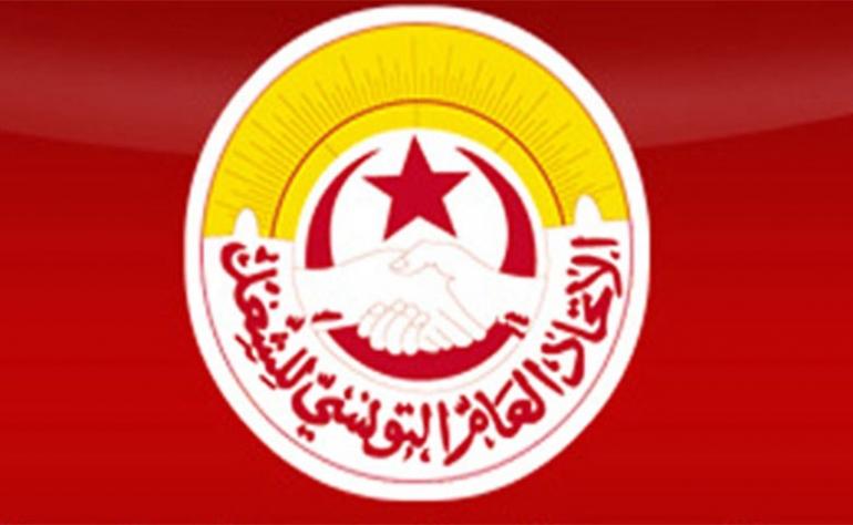اتحاد الشغل ينفي ترشيح العباسي لرئاسيات 2019